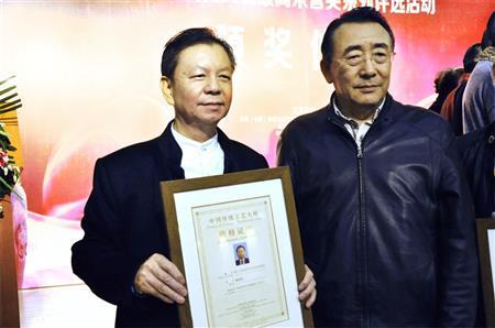 陈国寿与全国工商联第十届执行副主席宋北彬在颁奖现场合影
